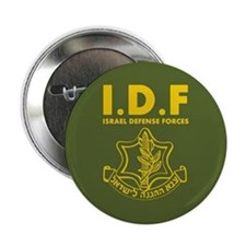"IDF Israel Defense Forces - ENG 2.25"" Button"