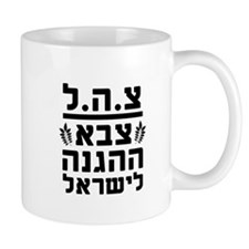 IDF Israel Defense Forces2 - HEB - Black Mugs