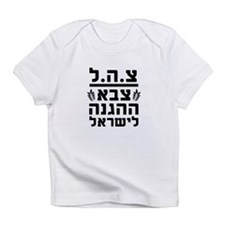 IDF Israel Defense Forces2 - HEB - Black Infant T-