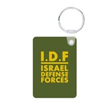 IDF Israel Defense Forces2 - FULL Keychains
