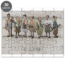 Cute 7 Puzzle