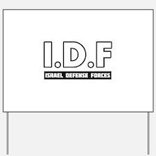 IDF Israel Defense Forces 3 - Small Yard Sign