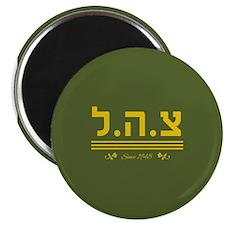 IDF Since 1948 Magnets