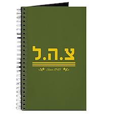 IDF Since 1948 Journal