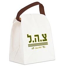 IDF Since 1948 Canvas Lunch Bag