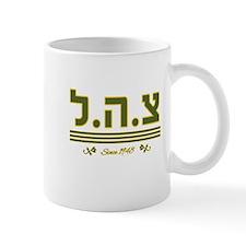 IDF Since 1948 Mugs