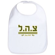 IDF Since 1948 Bib