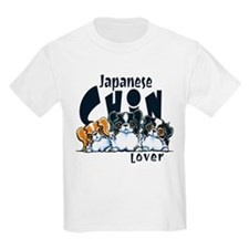 Japanese Chin Lover T-Shirt