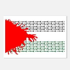 palestine Postcards (Package of 8)