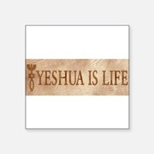 "Unique Messianic jewish Square Sticker 3"" x 3"""