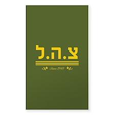 IDF Since 1948 Decal