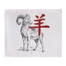 Chinese Year of The Sheep Throw Blanket