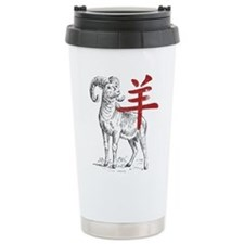 Chinese Year of The She Travel Mug