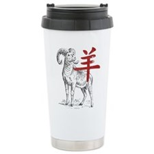 Chinese Year of The She Travel Coffee Mug