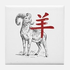 Chinese Year of The Sheep Tile Coaster