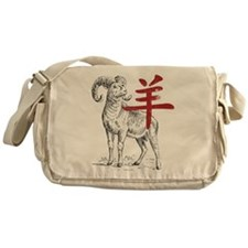 Chinese Year of The Sheep Messenger Bag