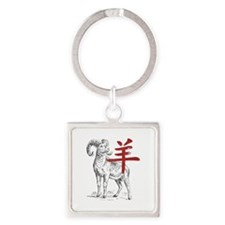 Chinese Year of The Sheep Square Keychain