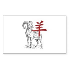 Chinese Year of The Sheep Bumper Stickers