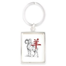 Chinese Year of The Sheep Portrait Keychain