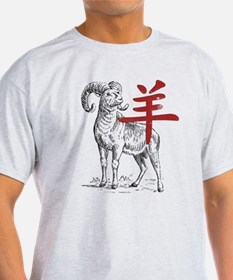 Chinese Year of The Sheep T-Shirt