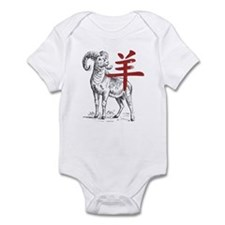 Chinese Year of The Sheep Infant Bodysuit