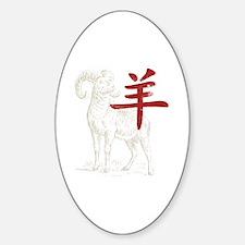 ram70dark Sticker (Oval)