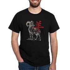 ram70dark T-Shirt