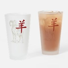 ram70dark Drinking Glass