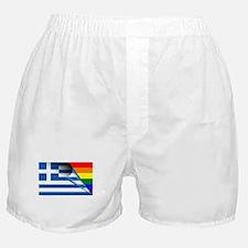 Greece Gay Pride Rainbow Flags Boxer Shorts