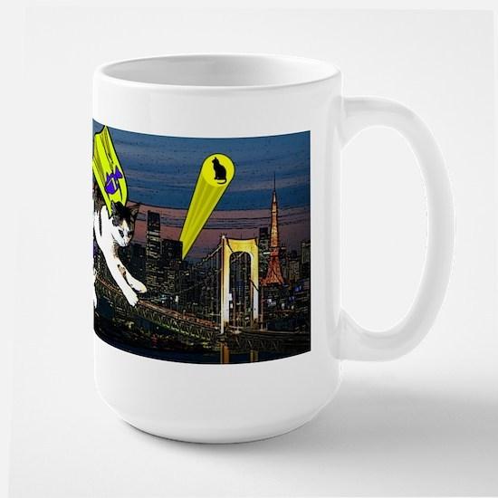 The Cat Signal Mugs