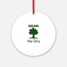 Israel Defense Forces - Golani Sheli Ornament (Rou