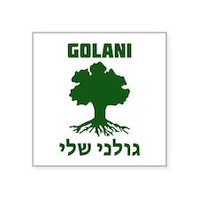 Israel Defense Forces - Golani Sheli Sticker