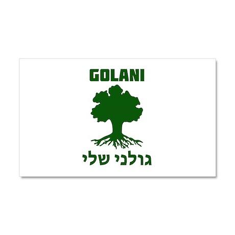 Israel Defense Forces - Golani Sheli Car Magnet 20