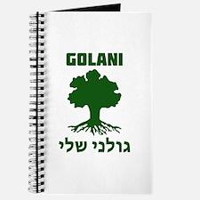 Israel Defense Forces - Golani Sheli Journal