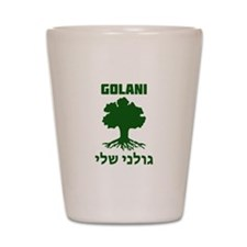 Israel Defense Forces - Golani Sheli Shot Glass