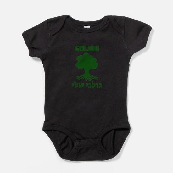 Israel Defense Forces - Golani Sheli Baby Bodysuit