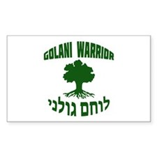 Israel Defense Forces - Golani Warrior Decal