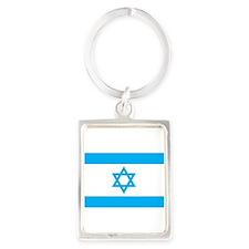Israel Flag - Magen David Portrait Keychain