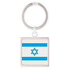 Israel Flag - Magen David Square Keychain