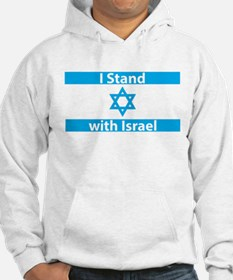 I Stand with Israel - Flag Hoodie