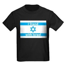 I Stand with Israel - Flag T