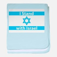 I Stand with Israel - Flag baby blanket