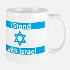 I Stand with Israel - Flag Mug