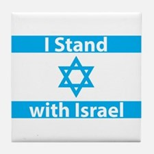 I Stand with Israel - Flag Tile Coaster