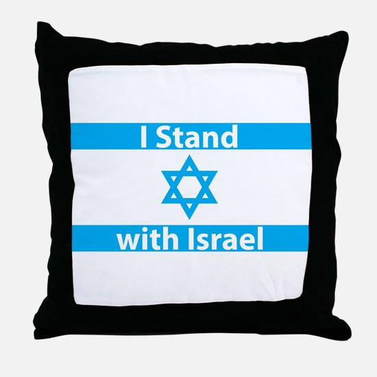 I Stand with Israel - Flag Throw Pillow