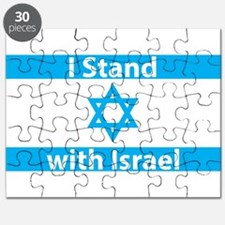 I Stand with Israel - Flag Puzzle