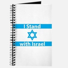 I Stand with Israel - Flag Journal