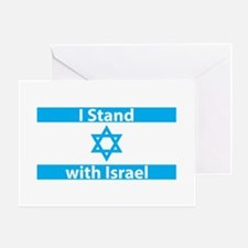 I Stand with Israel - Flag Greeting Card