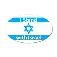 I Stand with Israel - Flag Wall Decal