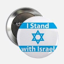 "I Stand with Israel - Flag 2.25"" Button (10 pack)"